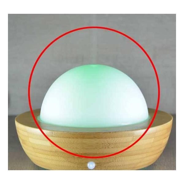 SAV Chapeau en verre pour diffuseur aurore/belisia V2 (non compatible V1)